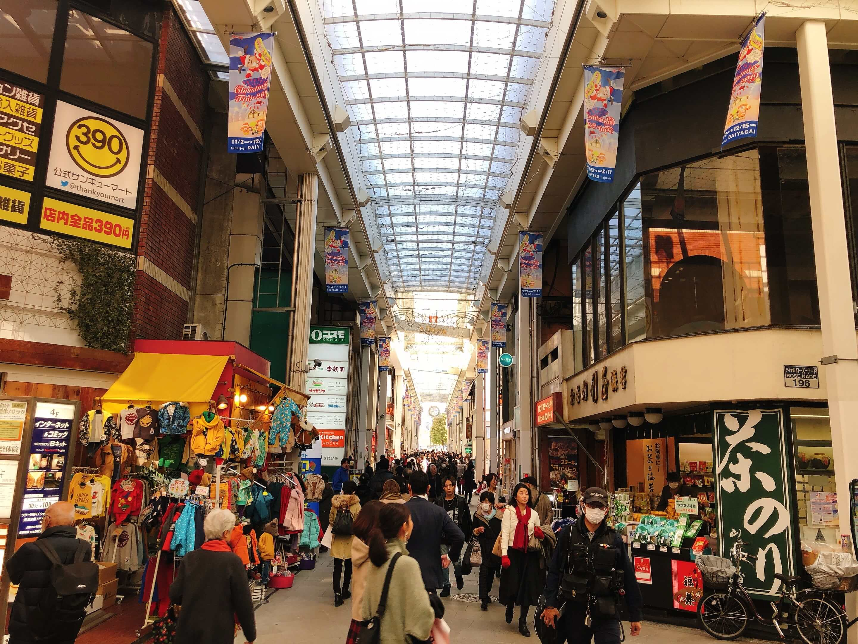 People shopping at Daiya ShoppingArcade