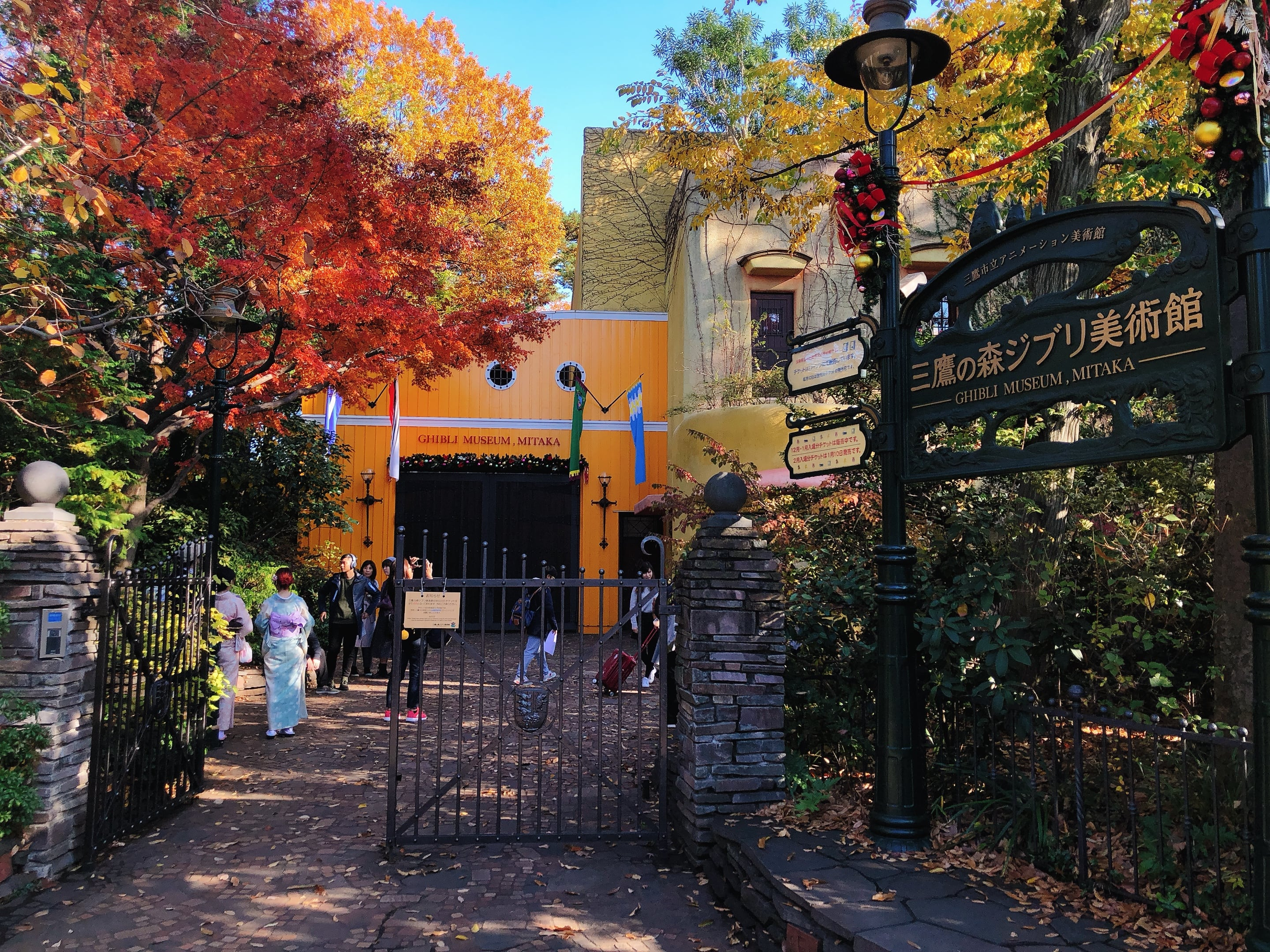 The entrance of Ghibli Museum