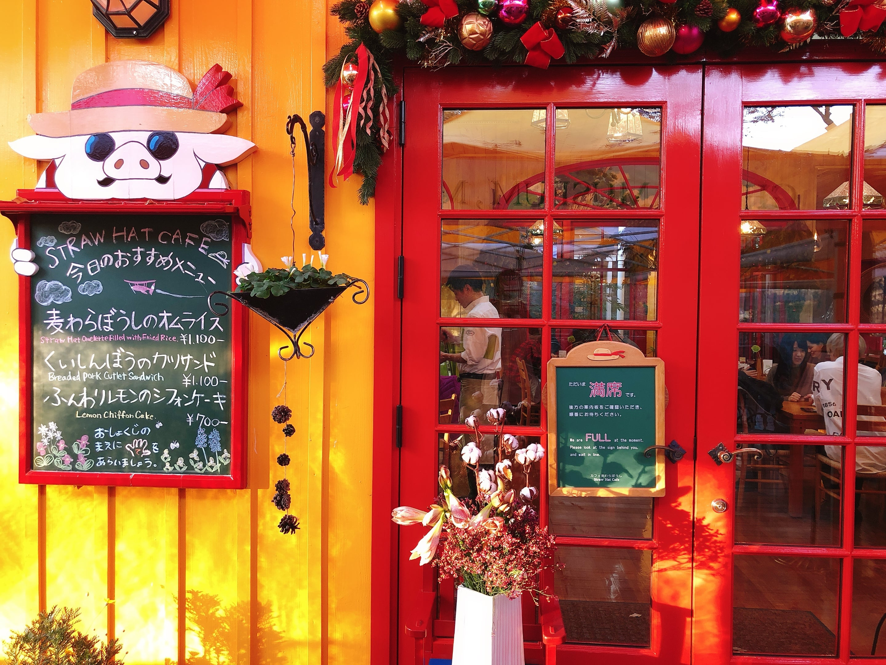 The entrance of Straw Hat Café