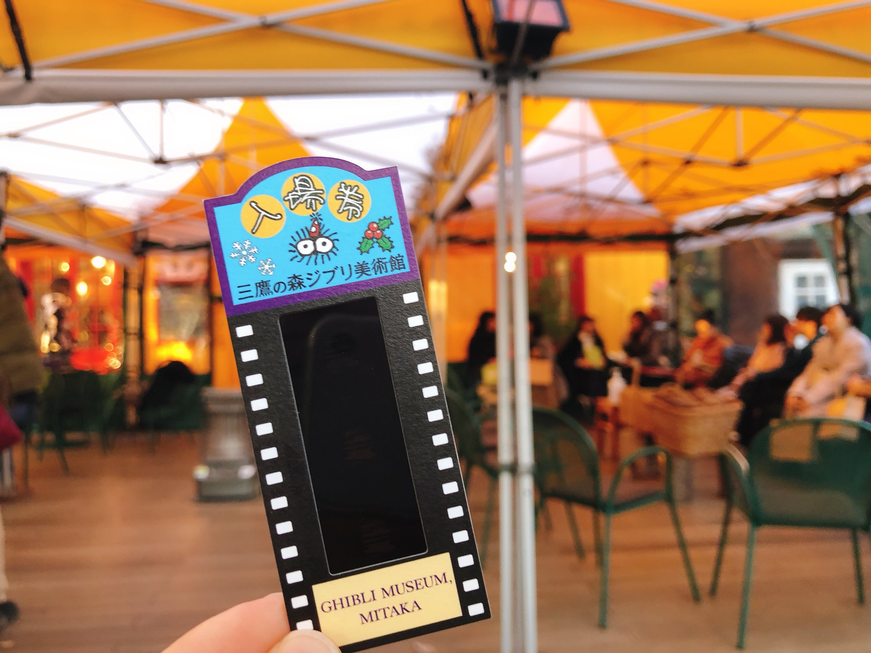 An admission ticket of Ghibli Museum with the animation film