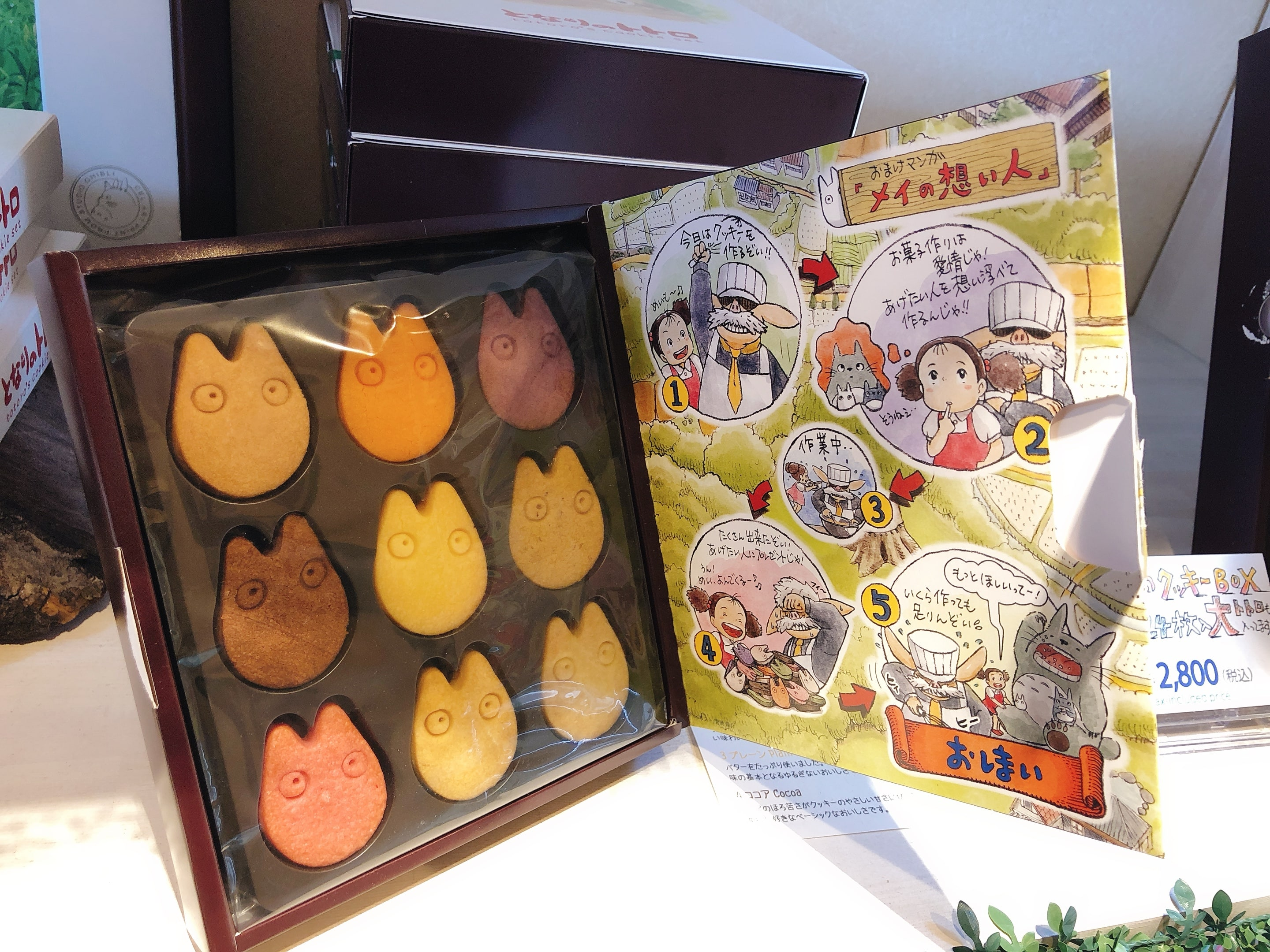 Totoro-shaped cookies sold at Shirohige Cream Puff Factory in Kishijoji