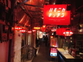 10 Best Things to Do in Kichijoji