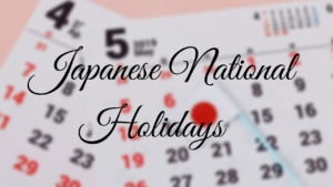 Japanese National Holidays