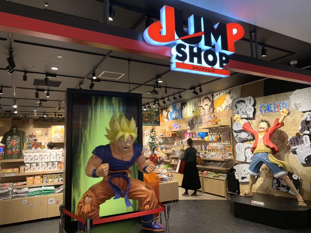 Jump Shop Shibuya