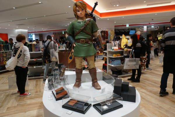 Link Nintendo Store