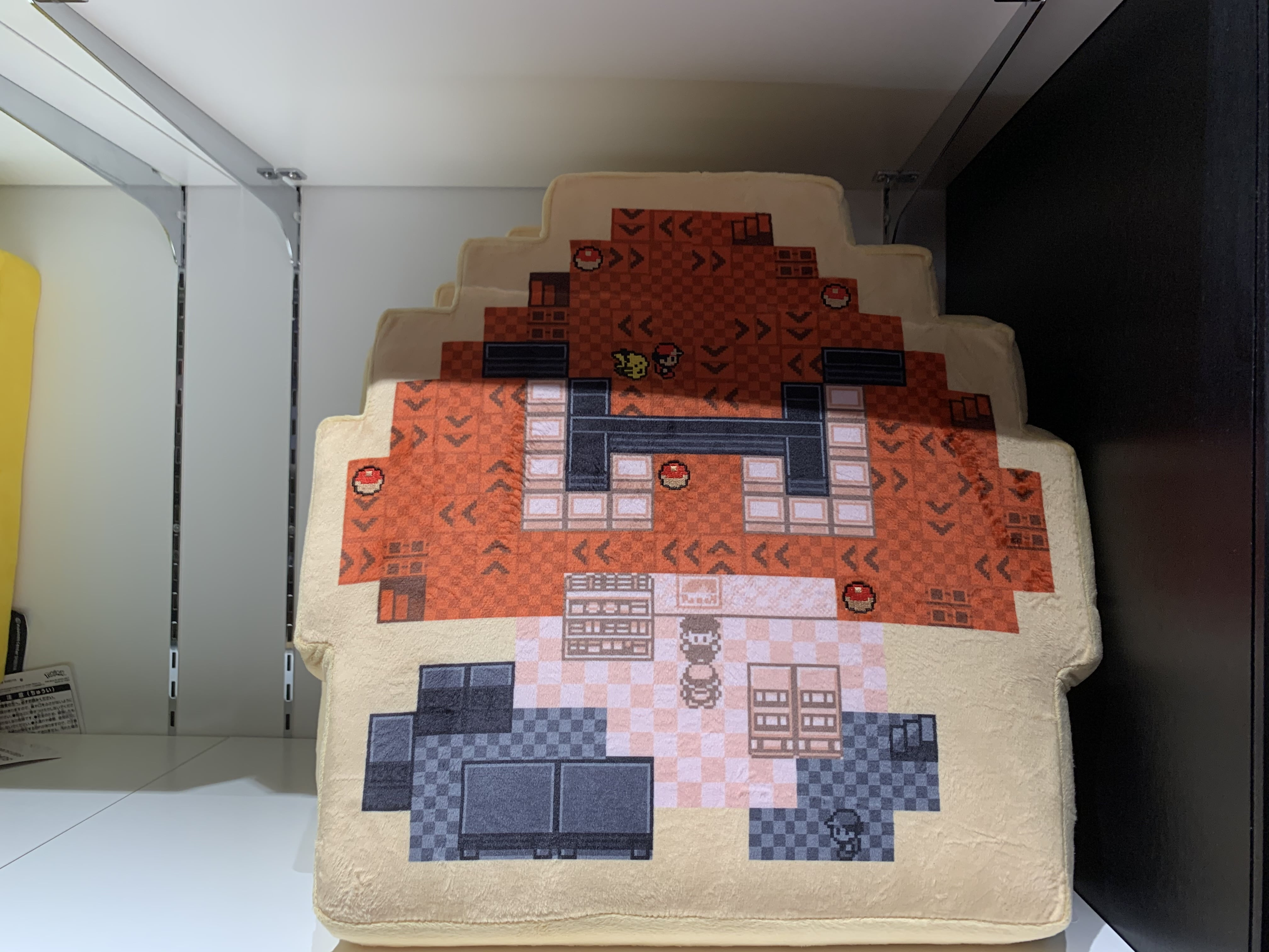 Pokemon Center x Mario