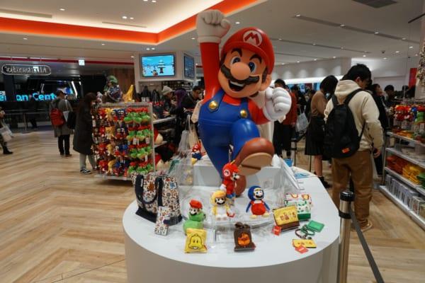 Mario Nintendo Store