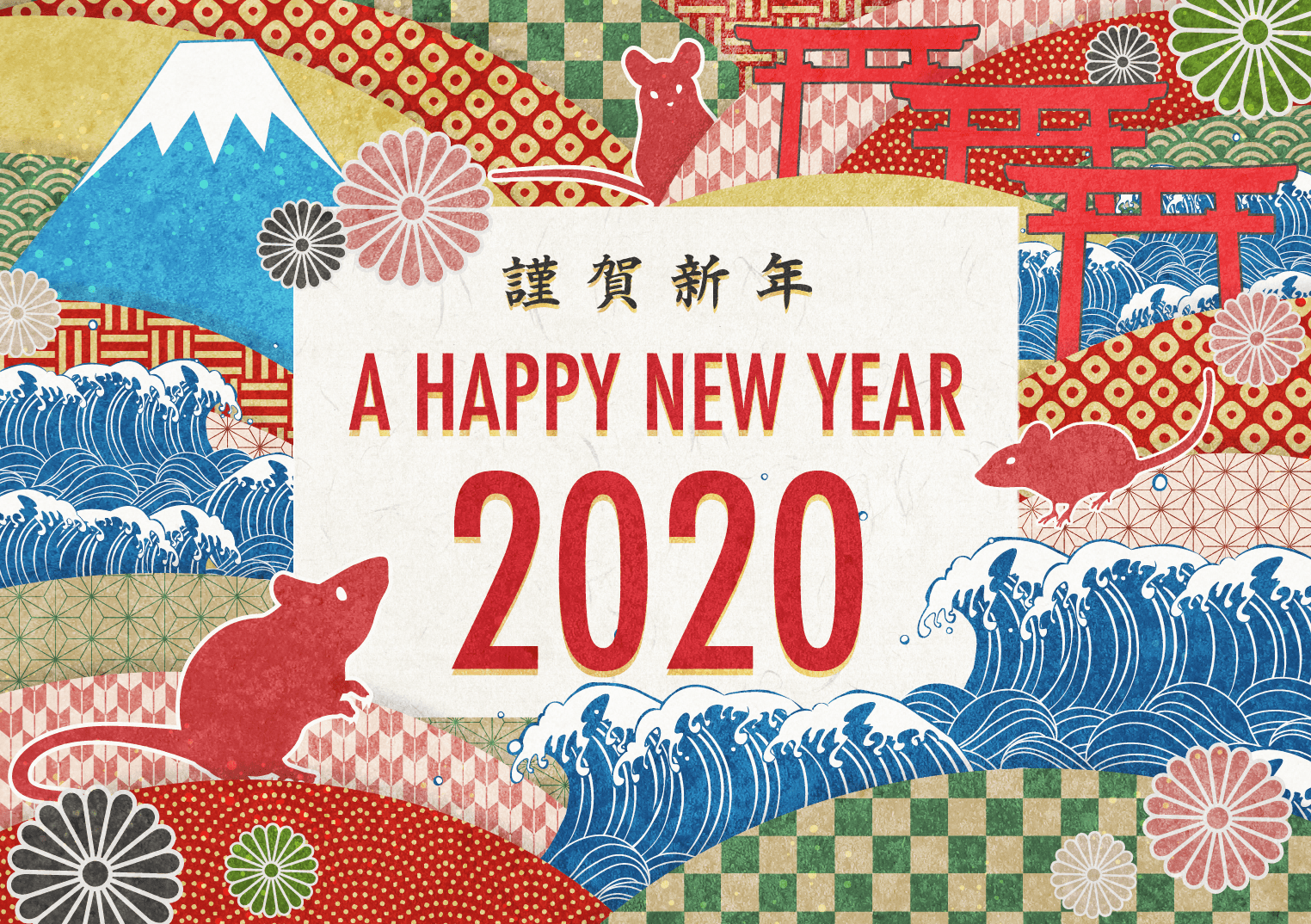 2020 Travel Trends inJapan
