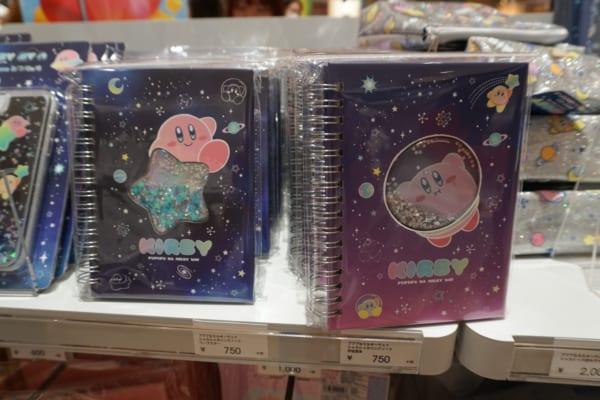 Notebook Kirby