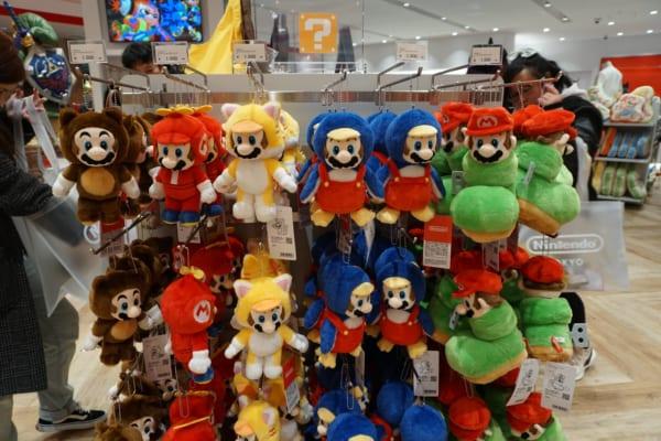 Mario Cute Plush Toy