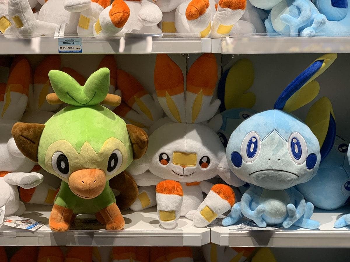 Pokemon Center Plush Toy