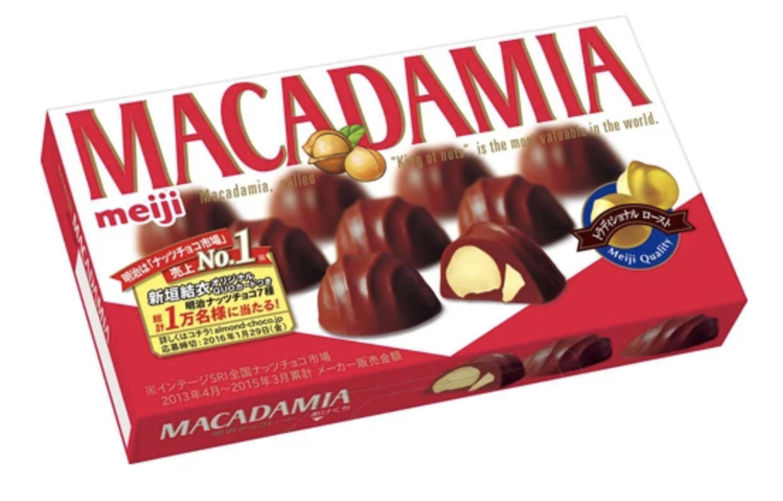 Meiji Macademia Chocolate