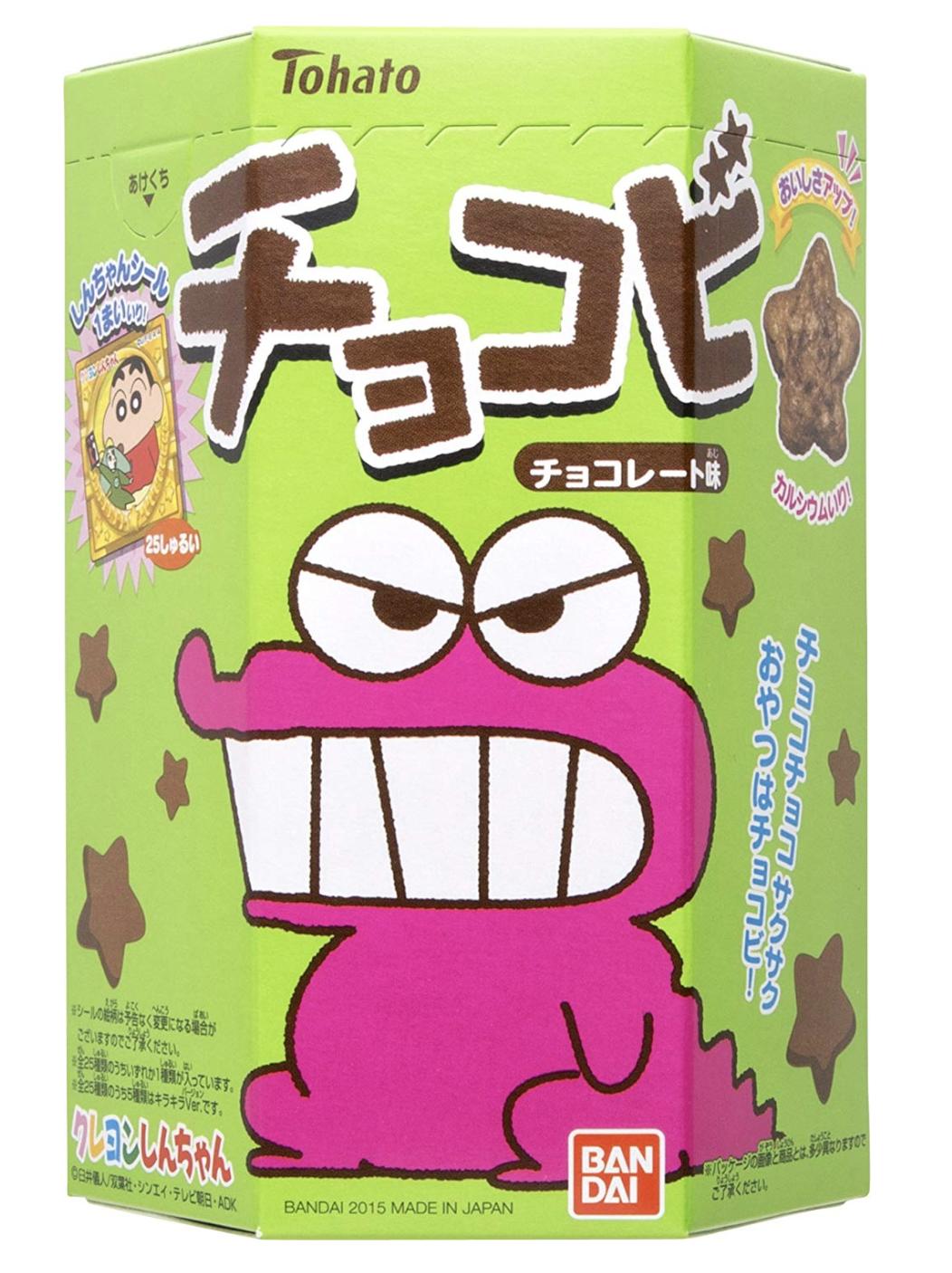 ohato Chocobi Crayon Shinchan
