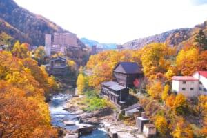 Jozankei Onsen: OnsenTown with Lots of Nature in Hokkaido