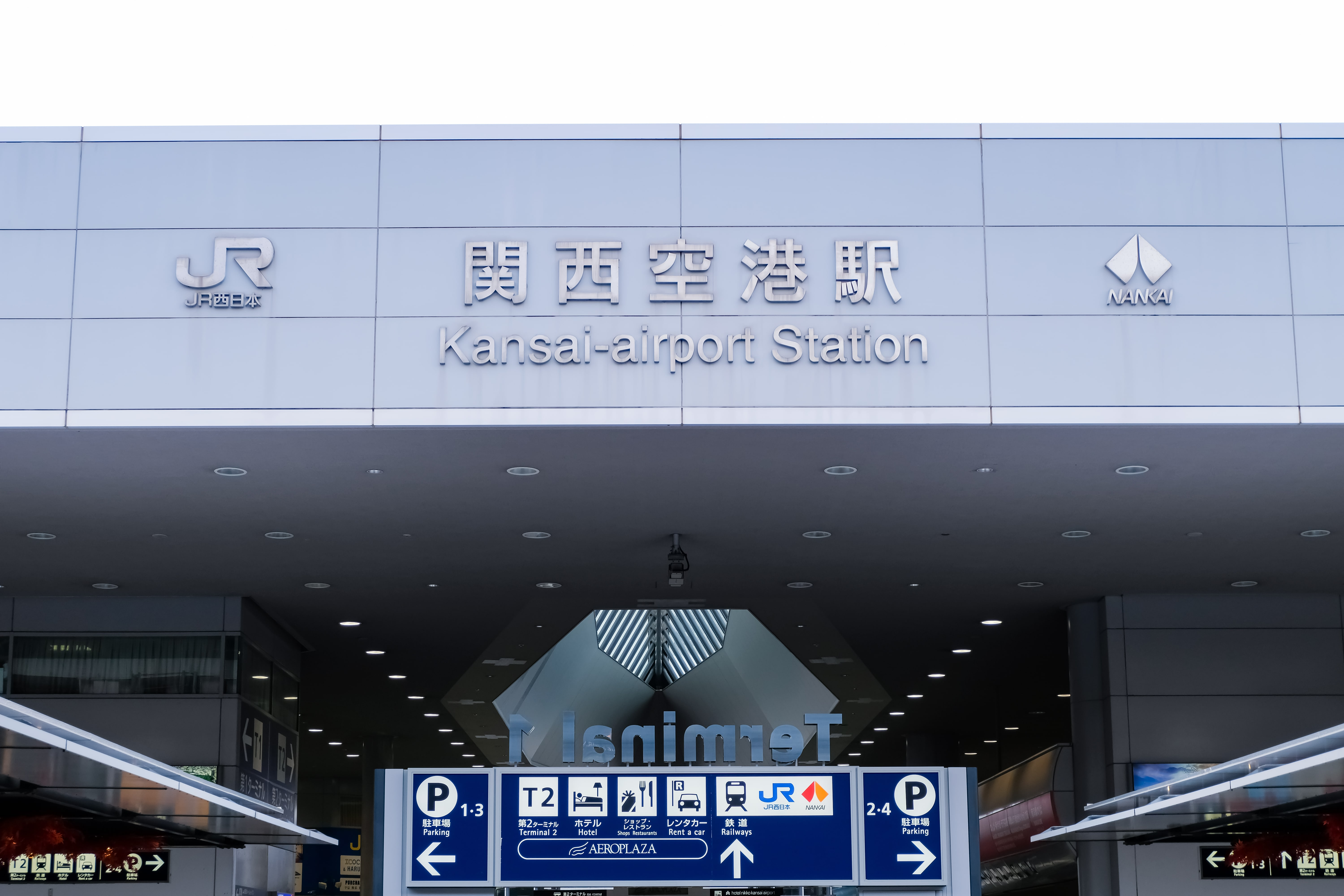 How to Get from Kansai International Airport (KIX) to Osaka
