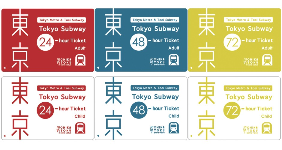 Tokyo Subway UNLIMITED Pass