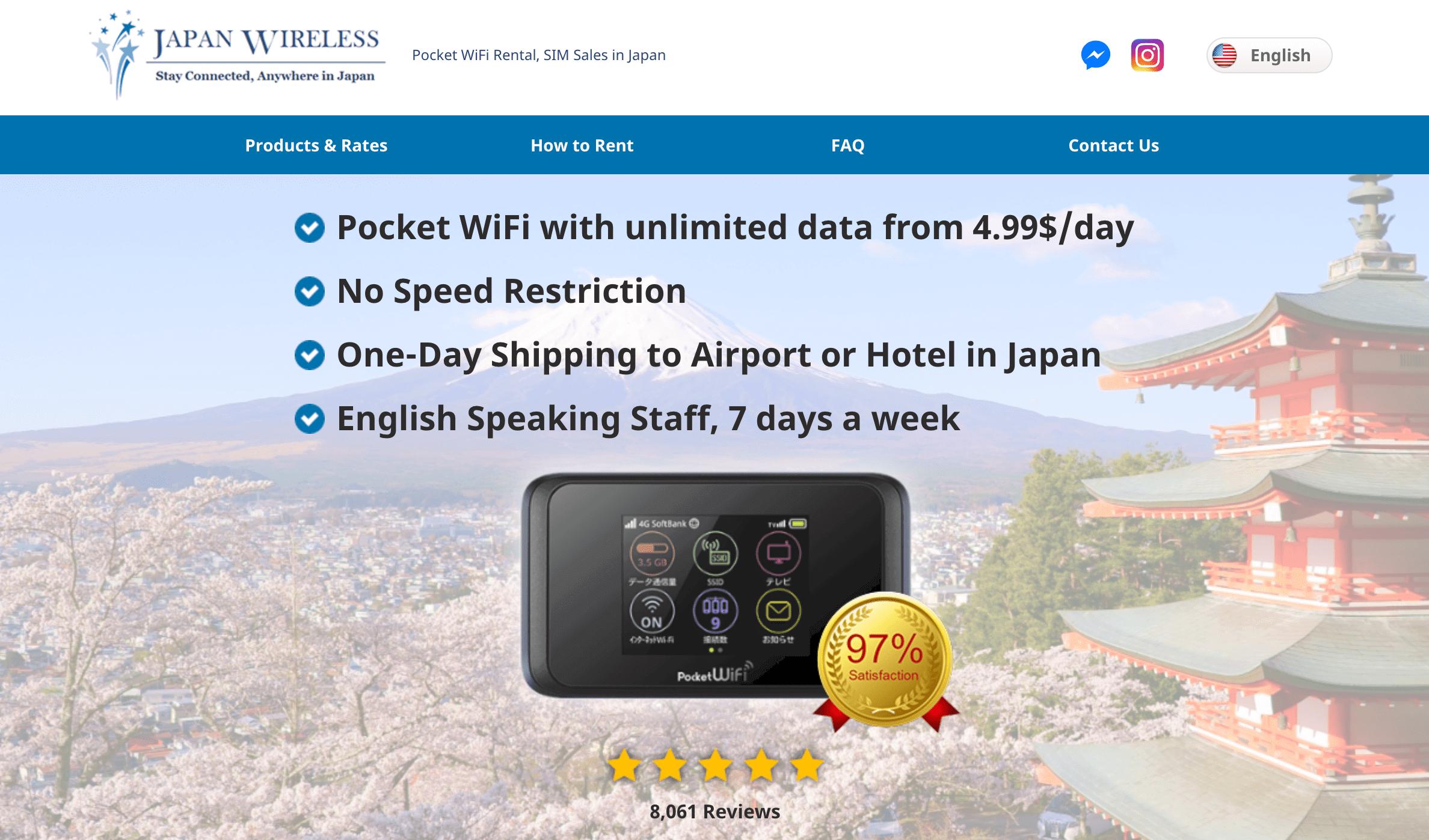 japan wireless screenshot