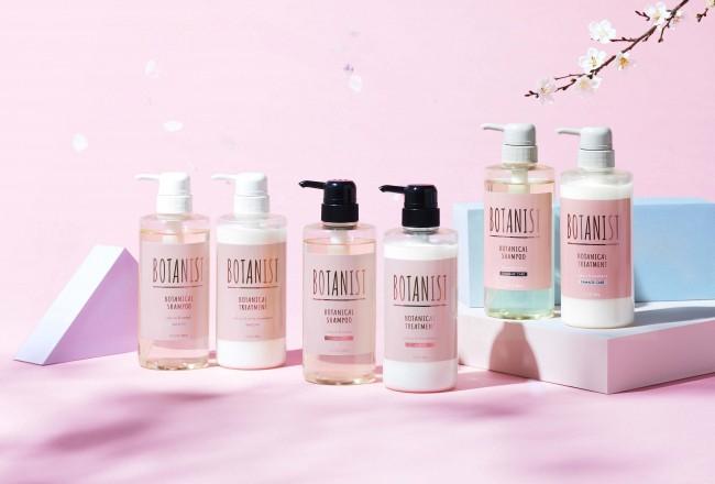 Cherry Blossom Theme Cosmetics in Japan2020