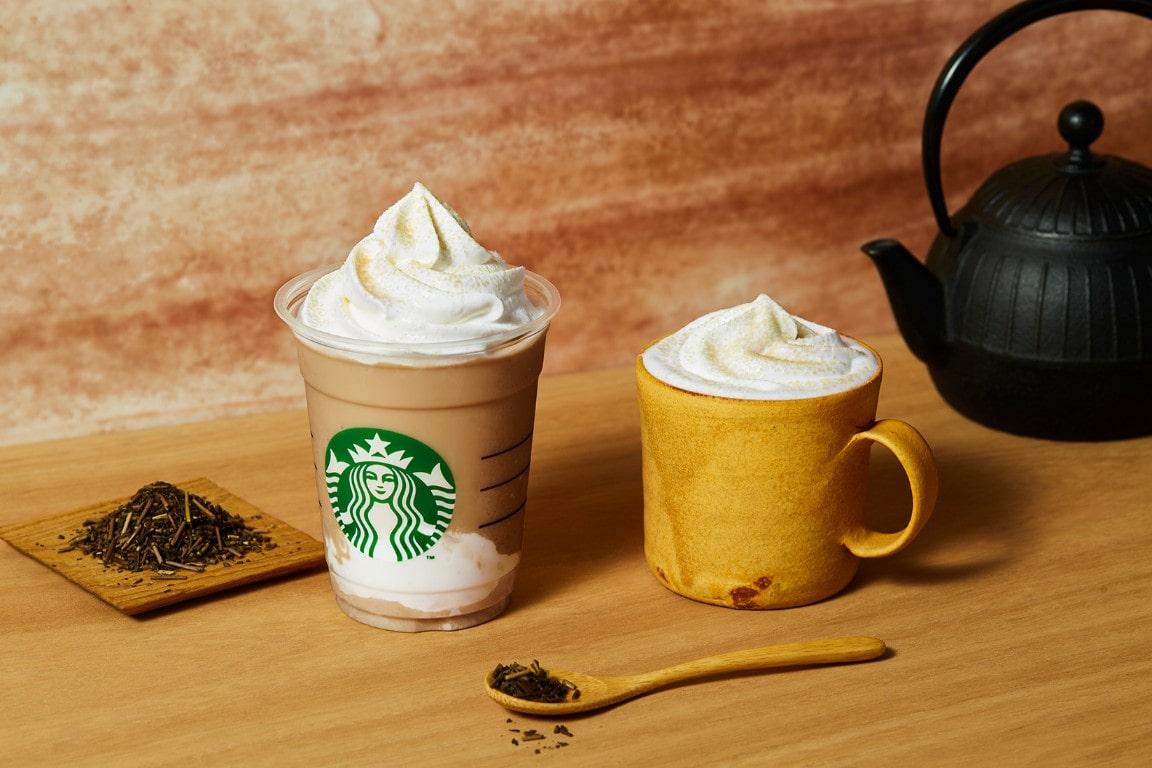 Hojicha Cream Frappuccino and Latte