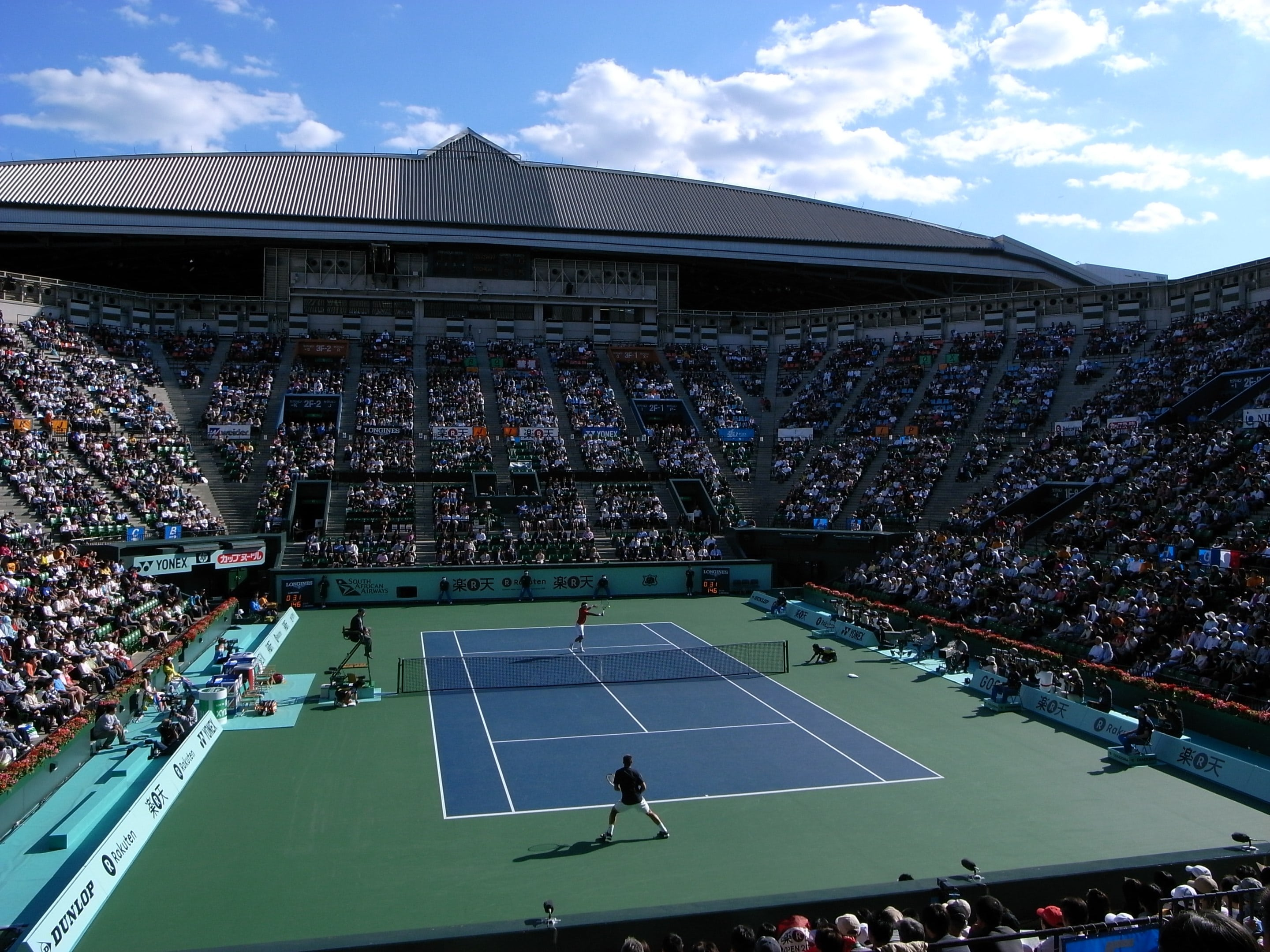 Japanese Tennis Tournament