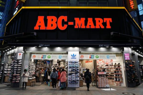 ABC MART Shinjuku