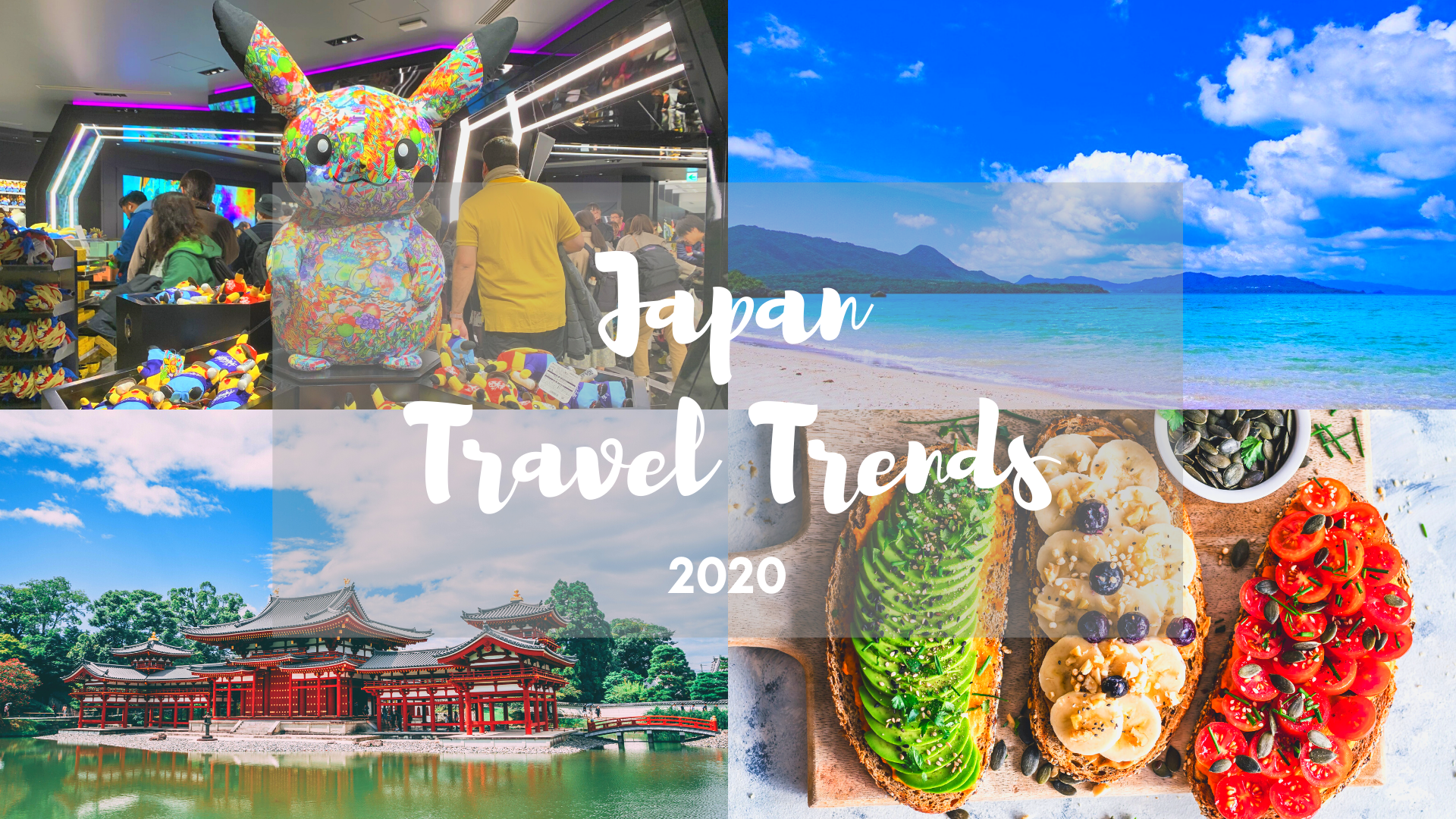 2020 Travel Trends in Japan