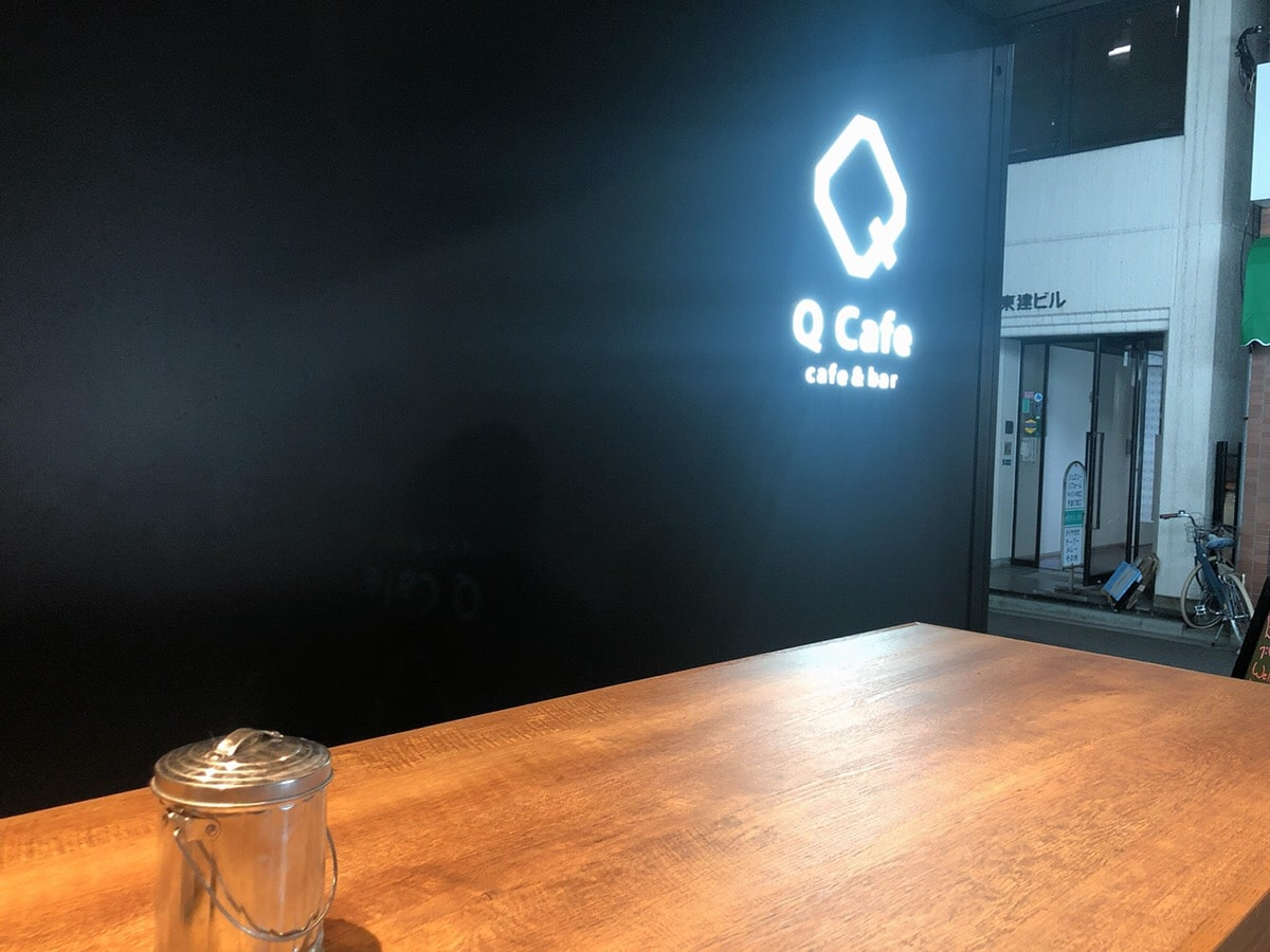 The entrance of Q Cafe