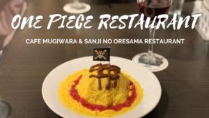 One Piece Restaurant in Tokyo