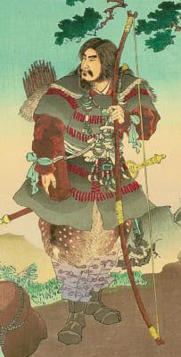 Emperor Jinmu
