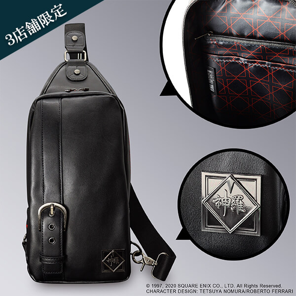 Bags with the theme of Shinra Company