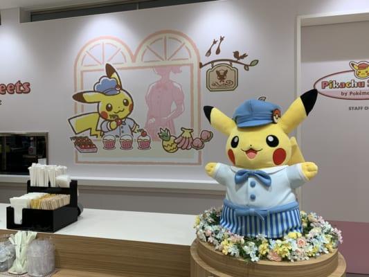 Pikachu Sweetsby Pokémon Cafe