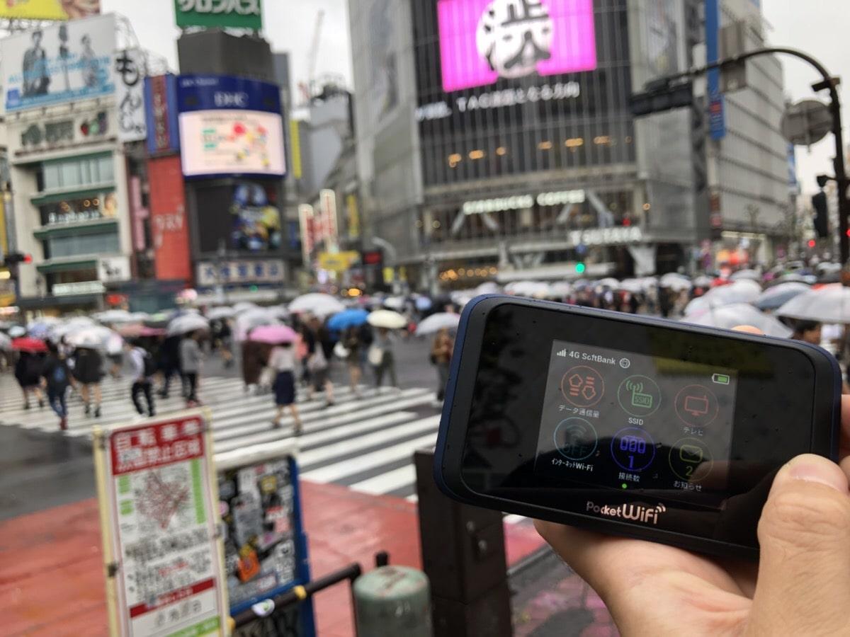 Using a Pocket WiFi (501 HW) at Shibuya Crossing