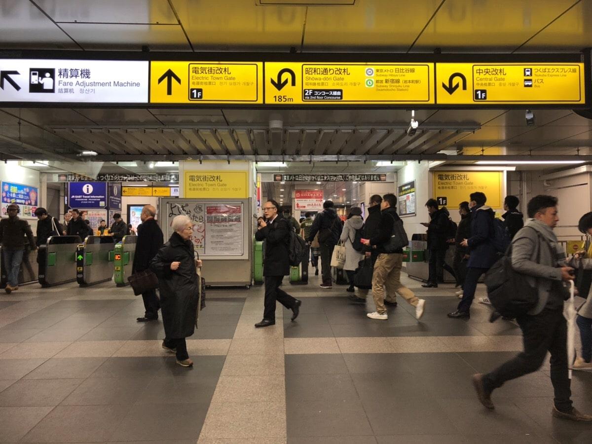 Inside Akihabara Station