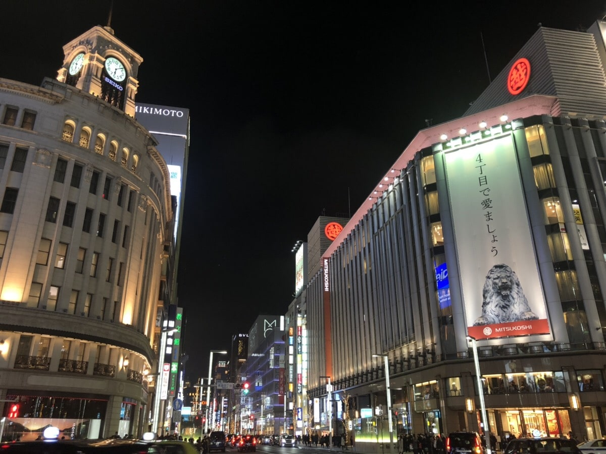 Ginza 4-chome Crossing at night