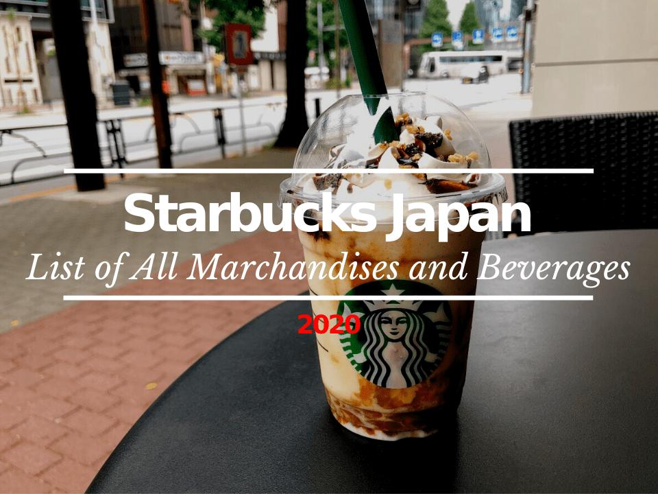 Starbucks Japan Tumblers and Drinks