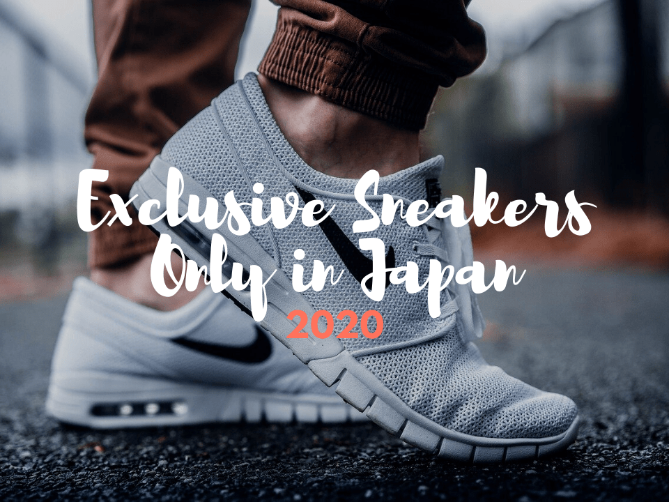 Sneakers sold in Japan 2020