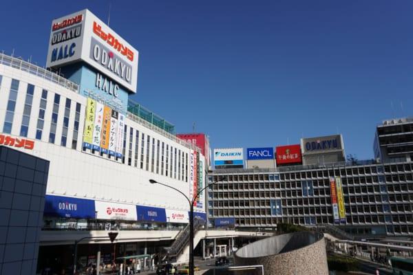 Odakyu Department Store Shinjuku