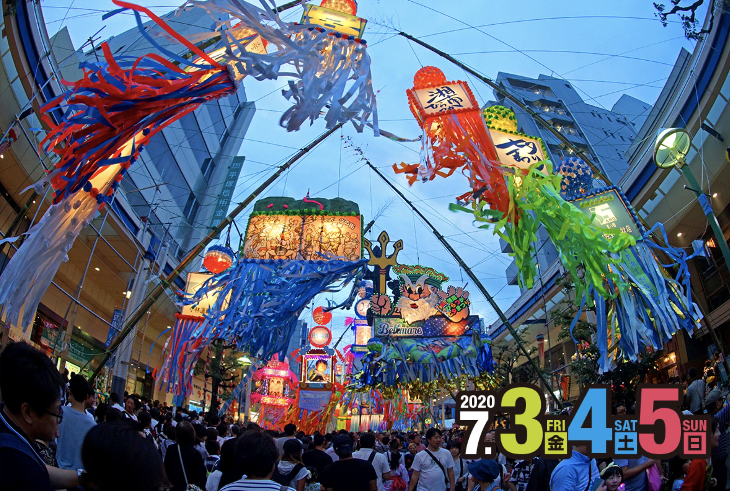 Shonan Hiratsuka Tanabata Festiva