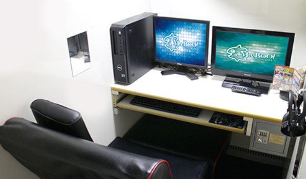 Manboo internet cafe