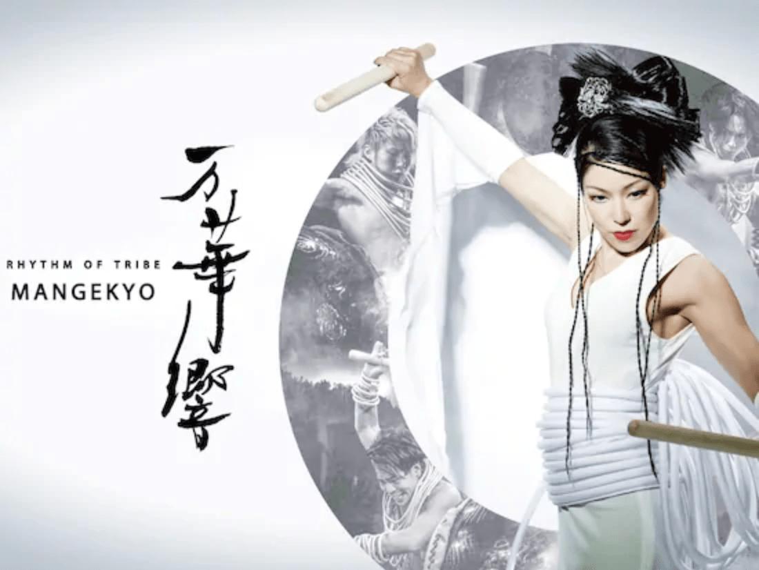 Drum Tao MANGEKYO Japanese Taiko Show in Tokyo