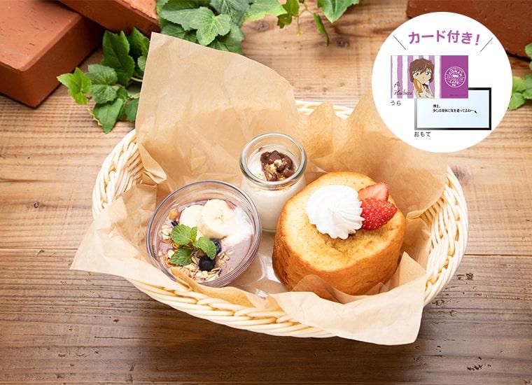 Food at Detective Conan Cafe 2020