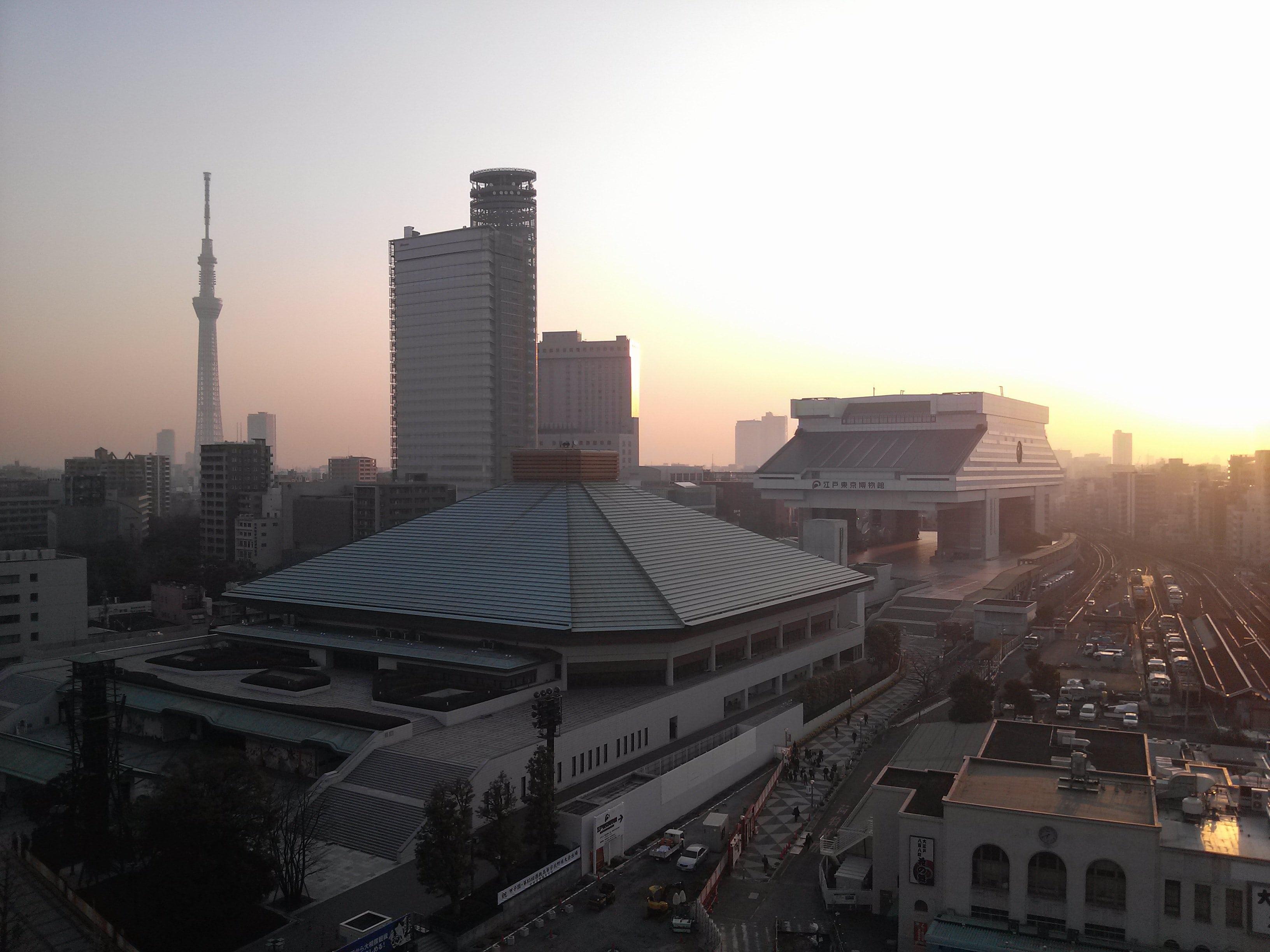 Outside view of Ryogoku Kokugikan Sumo Arena