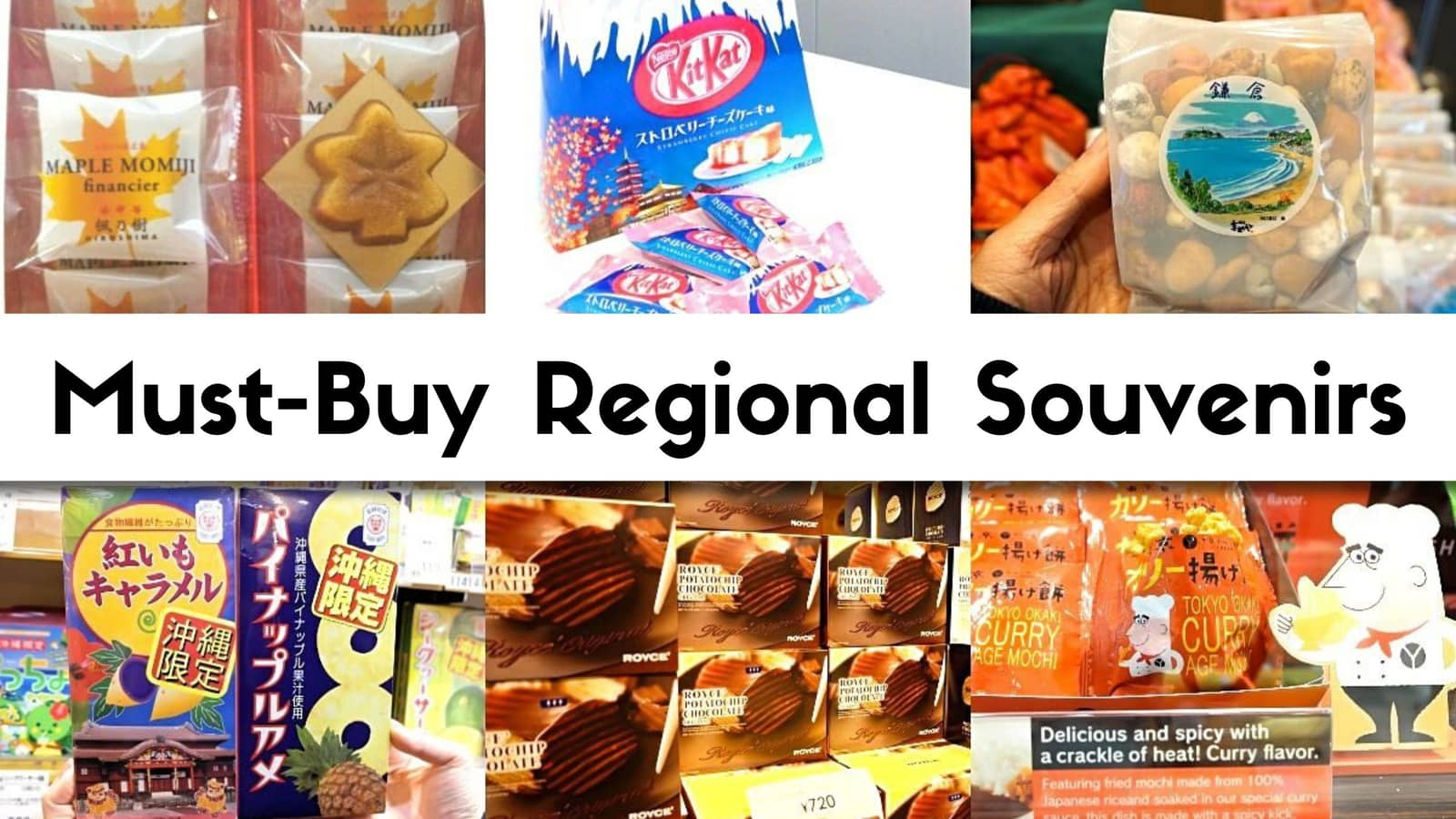 12 Best Regional Souvenirs in Japan