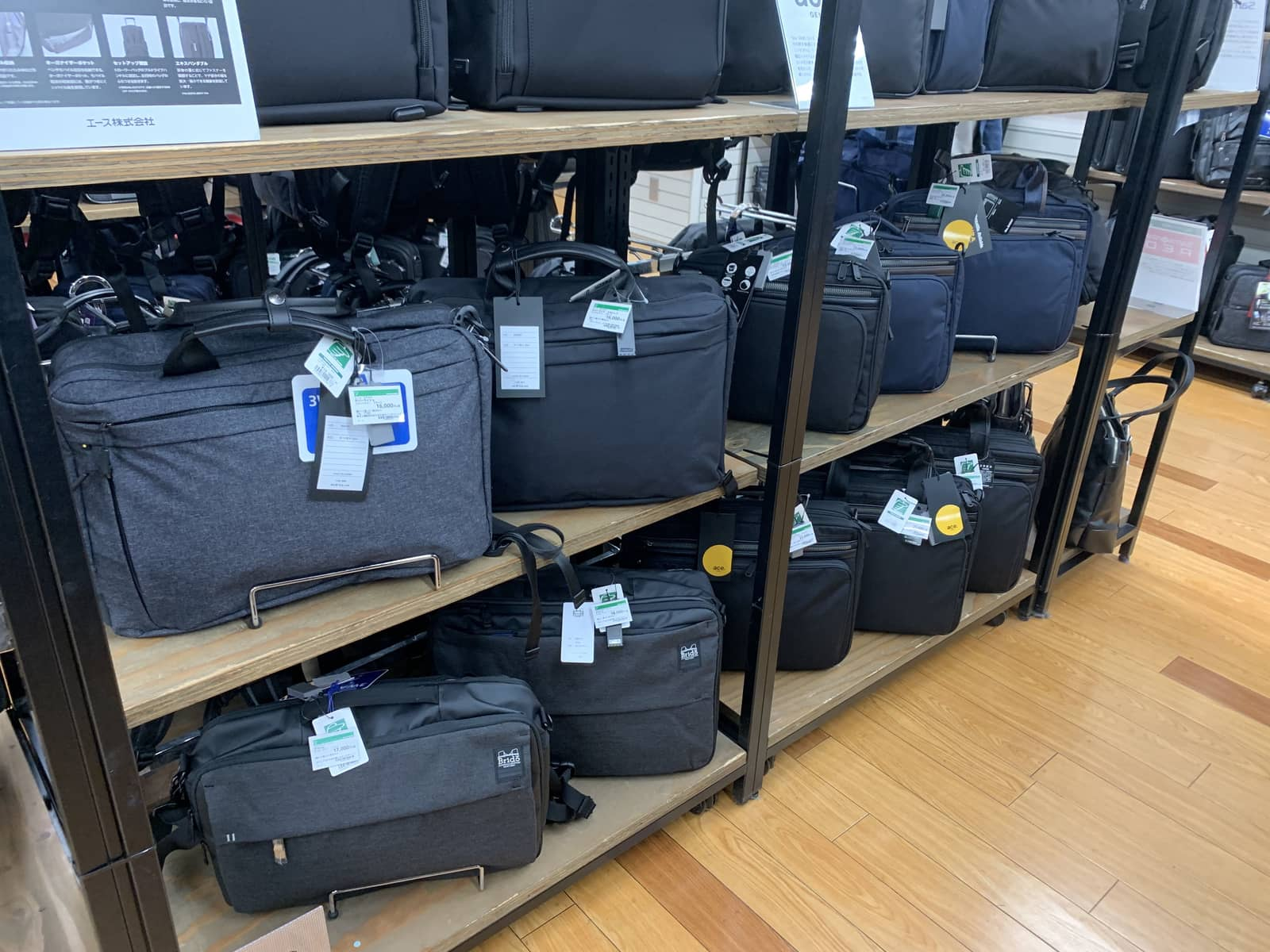 Japanese Briefcase