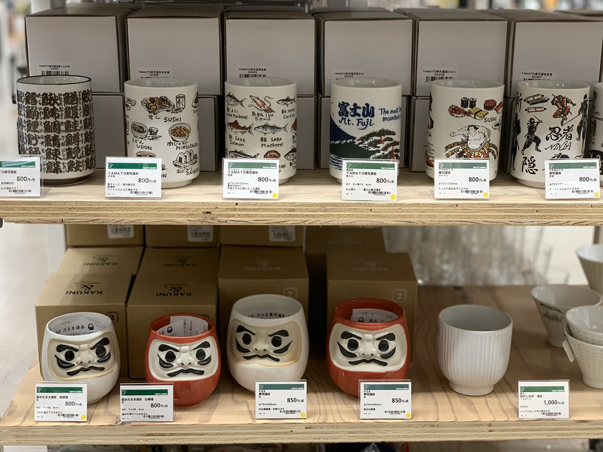 Japanese Style Mugs