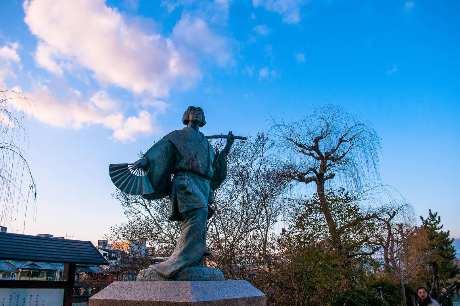 Okuni no Izumi