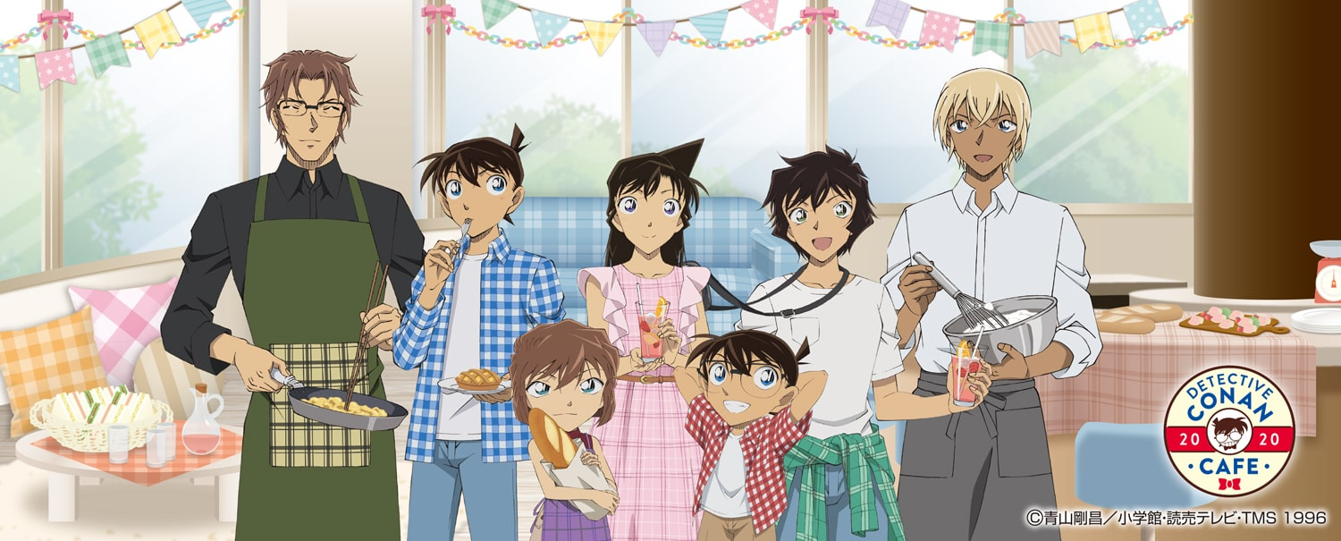 Key visual of the Detective Conan Cafe 2020
