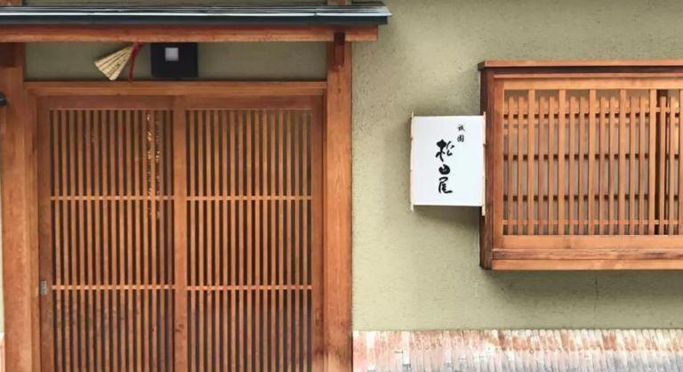 Sushi Matsudaya entrance