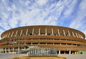 Olympic Stadium: Main Venue for The Olympics Tokyo