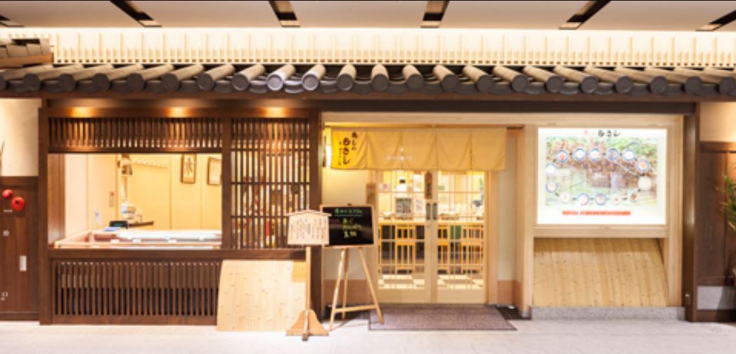Sushi no Musashi entrance